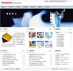 纸业公司网站