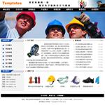 劳保用品公司网站