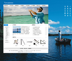 渔具制造公司网站