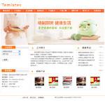 厨房电器公司网站模板