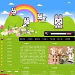 玩具生产企业网站