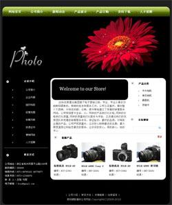 数码摄影器材公司网站