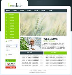 种业公司网站