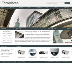 电子产品公司网站(英文)