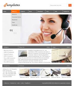 通讯设备公司网站(英文)