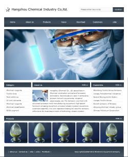 化工产品公司网站(英文)
