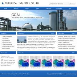 化工企业网站(英文)