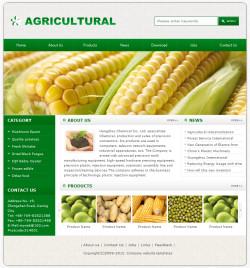 农业公司网站(英文)