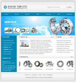 轴承企业网站(英文)