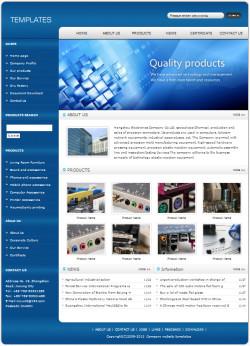 电子科技公司网站(英文)