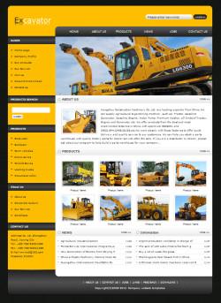 机械设备网站(英文)