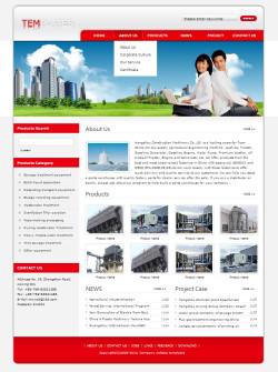 环保设备网站(英文)