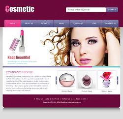 化妆品公司网站(英文)