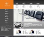 家电生产企业网站模板