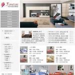 家具制造企业网站模板
